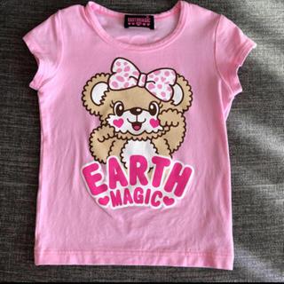EARTHMAGIC - にゃんにゃんマフィーT☆