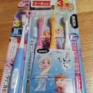 ディズニー(Disney)の歯ブラシ アナと雪の女王6~12才用(歯ブラシ/歯みがき用品)
