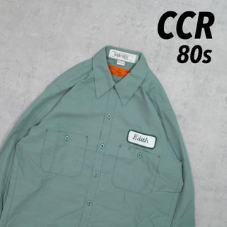 Dickies - 80s vintage CCR ワークシャツ 薄手 ネームワッペン Wポケット