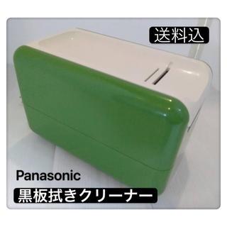 パナソニック(Panasonic)の送料込 パナソニック 黒板ふきクリーナー MC-330EP Panasonic(掃除機)