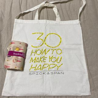 スピックアンドスパン(Spick and Span)のサーティーワン エコバッグ スピックアンドスパン ショッパー 30周年記念(エコバッグ)