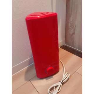 超音波加湿器 kaleido カレイド CU61-HF レッド(加湿器/除湿機)