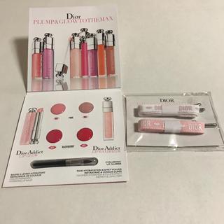 ディオール(Dior)のディオール Dior 靴紐  ノベルティ マキシマイザー 試供品 付(その他)