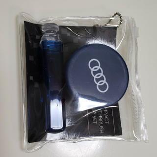 アウディ(AUDI)の新品未開封 アウディコンパクト折りたたみ 携帯用コップ&歯ブラシセット(歯ブラシ/歯みがき用品)