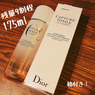 ディオール(Dior)の値下げ! Dior カプチュール トータル セル ENGY 175ml(化粧水/ローション)