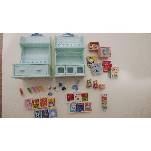 EPOCH(エポック)のシルバニアファミリー【匿名配送】【緑の丘のおおきなお家】【ブックストア】 エンタメ/ホビーのおもちゃ/ぬいぐるみ(ぬいぐるみ)の商品写真