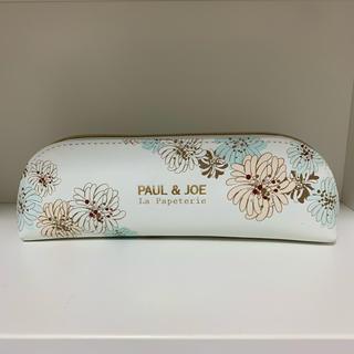 ポールアンドジョー(PAUL & JOE)のポールアンドジョー 筆箱(ペンケース/筆箱)