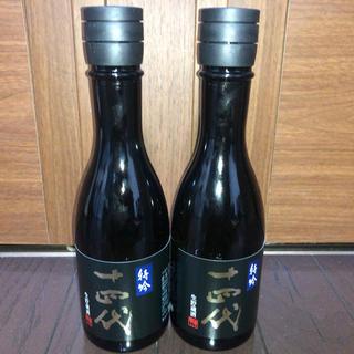 超限定!特吟 十四代 2本セット 詰め日最新2020.05(日本酒)