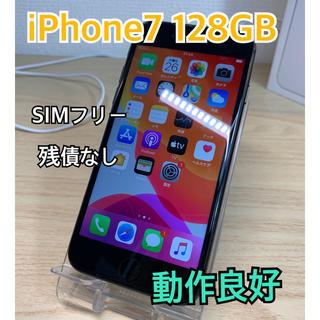 アップル(Apple)の【傷撮影】【動作良好】iPhone 7 Black 128 GB SIMフリー(スマートフォン本体)