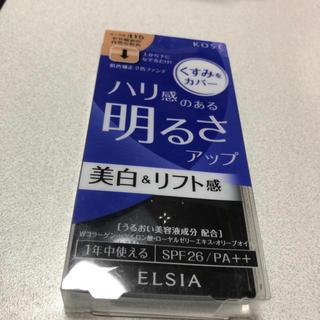 エルシア(ELSIA)のエルシア プラチナム 明るさアップ ファンデーション 415 オークル(10g)(ファンデーション)