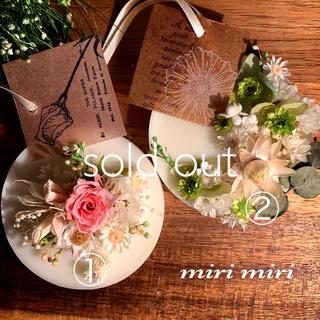 アロマワックスサシェ♡セット(アロマ/キャンドル)