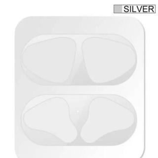 アップル(Apple)のAirpods ダストガード シルバー 即購入OK NO.2(モバイルケース/カバー)