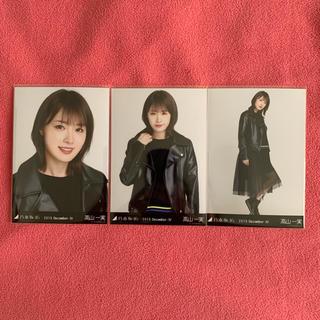 乃木坂46 - 高山一実 生写真 コンプ