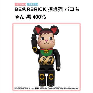メディコムトイ(MEDICOM TOY)の BE@RBRICK 招き猫 ポコちゃん 黒 400%(その他)