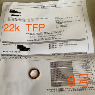 クロムハーツ(Chrome Hearts)のクロムハーツ 22k  プラスパンクリング(リング(指輪))