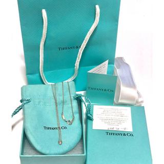 ティファニー(Tiffany & Co.)のTIFFANY&Co. ティファニー 一粒ダイヤ バイザヤード ネックレス(ネックレス)