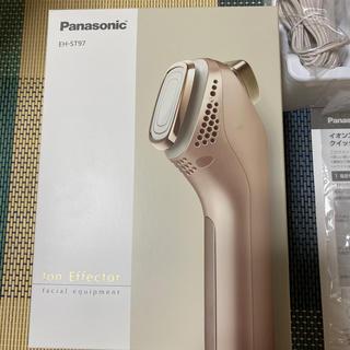 パナソニック(Panasonic)のPanasonic 導入美容器 イオンエフェクター EH-ST97(フェイスケア/美顔器)