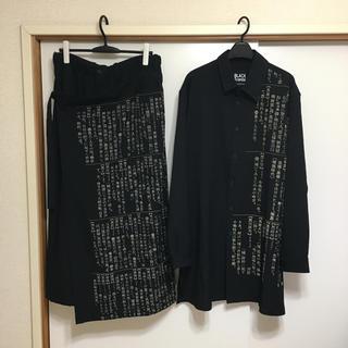 Yohji Yamamoto - Yohjiyamamoto POUR HOMME  辞書 セットアップ