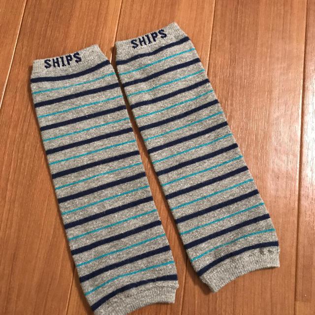 SHIPS(シップス)の80  未使用 baby GAP ロンパース 美品 SHIPS レッグウォーマー キッズ/ベビー/マタニティのベビー服(~85cm)(その他)の商品写真