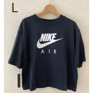 NIKE - L ☆ ルーズ Tシャツ  NIKE  レディース ゆったり 丈が短め 新品