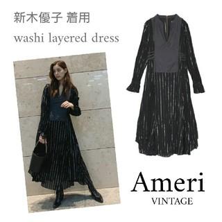 Ameri VINTAGE - 新品 Ameri washi layered dress 新木優子