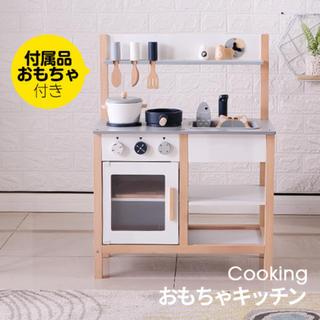 【新品未使用】木製 おままごとキッチン