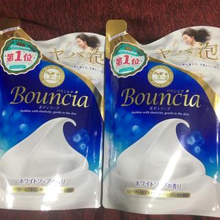 牛乳石鹸 - バウンシア ボディソープ  ホワイトソープの香り  史上最高の濃蜜泡クッション!