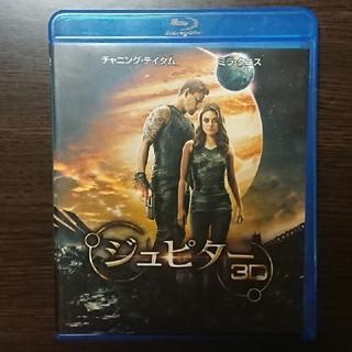 ジュピター Blu-ray ブルーレイ 2D&3D ('15米)〈2枚組〉