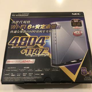 エヌイーシー(NEC)の【専用】NEC ATERM WX6000HP WiFiルーター(PC周辺機器)