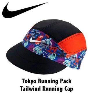 NIKE - 【新品未使用・32%オフ】ナイキ ランニング キャップ 帽子
