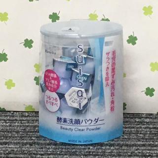 Kanebo - 値下げ suisai  スイサイ  酵素洗顔パウダー 32個
