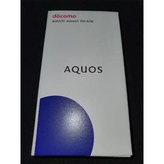 アクオス(AQUOS)のAQUOS sense3 新品未使用未開封 SIMフリー 各色 ドコモ au(スマートフォン本体)