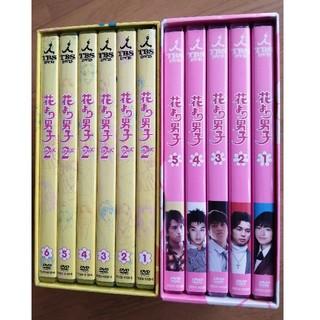 アラシ(嵐)の花より男子 DVD BOX セット(TVドラマ)