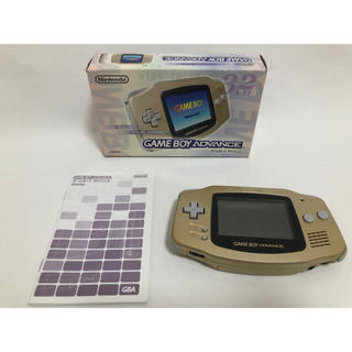 ゲームボーイアドバンス(ゲームボーイアドバンス)のかえるくん様専用 ゲームボーイアドバンス ゴールド 箱付(携帯用ゲーム機本体)