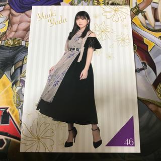 乃木坂46 - 与田祐希 ポストカード
