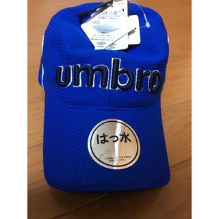 アンブロ(UMBRO)のumbro(アンブロ)撥水メッシュキャップ ジュニアUUDLJC04(帽子)