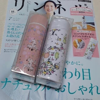 宝島社 - リンネル 7月 特別付録 ムーミン ステンレスボトル 2本セット 水筒 7月号