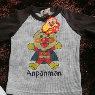 アンパンマン - アンパンマン ロング Tシャツ ロンT 新品未使用