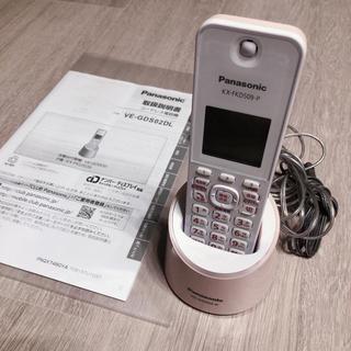 Panasonic - パナソニック コードレス電話機 【KX-FKD509-P】