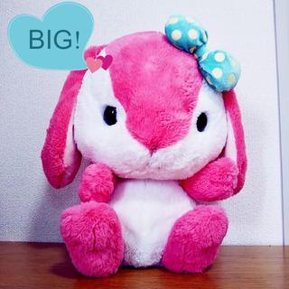 ♡ぽてうさ♡BIGぬいぐるみ ピンク 大きい (ぬいぐるみ)