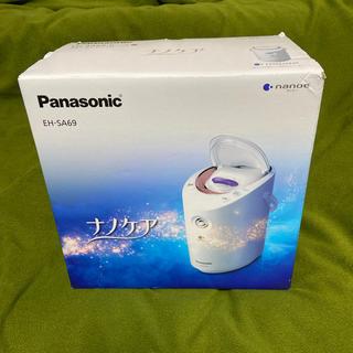 パナソニック(Panasonic)のPanasonic ナノケア EH-SA69 フェイススチーマー(フェイスケア/美顔器)