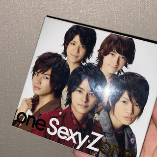 セクシー ゾーン(Sexy Zone)のonesexyzone 初回限定版(ポップス/ロック(邦楽))