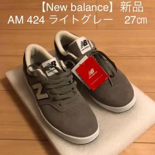 New Balance - 【新品】New balance AM 424 ライトグレー 27㎝