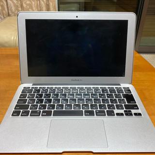 Mac (Apple) - Macbook air Early 2014 Core i5