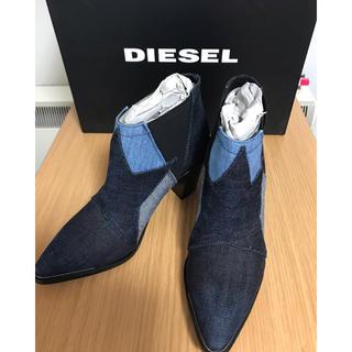 DIESEL - DIESEL ディーゼル デニム  ショートブーツ 25.5センチ