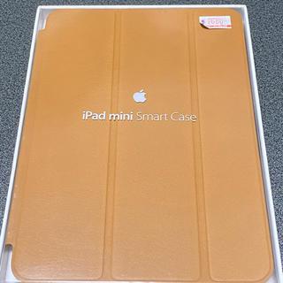 アップル(Apple)の★Apple iPad mini Smart Case アップル スマートケース(iPadケース)