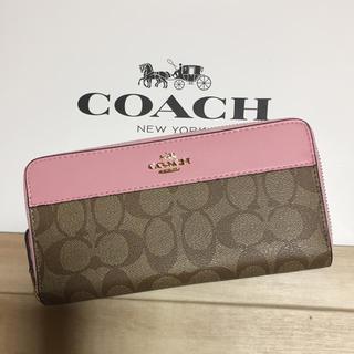 COACH - 新品 [COACH コーチ] 長財布 ピンクのライン