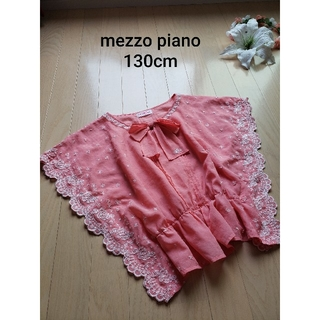 mezzo piano - メゾピアノ変型カットソー130cm