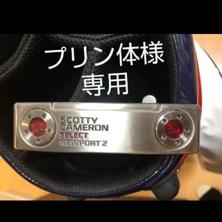 Scotty Cameron - Scotty Cameron☆スコッティ☆キャメロン☆newport 2☆未使用