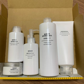MUJI (無印良品) - 新品未使用 無印良品 敏感肌用薬用美白 セット